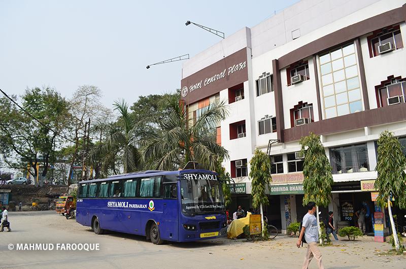 সেন্ট্রাল প্লাজা, শিলিগুড়ি